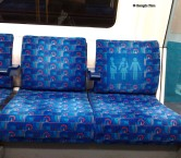 tube train seats