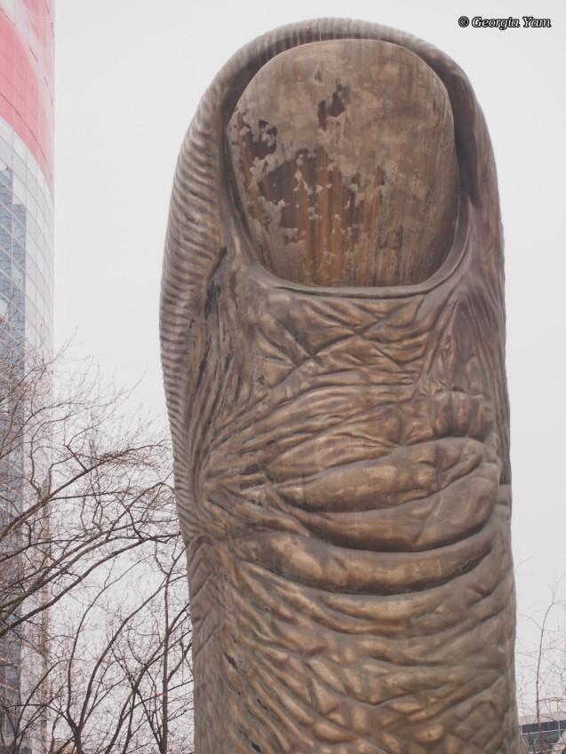 giant thumb