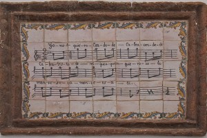 framed musical score