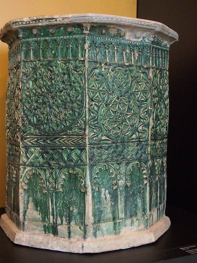 green well Cordoba museum