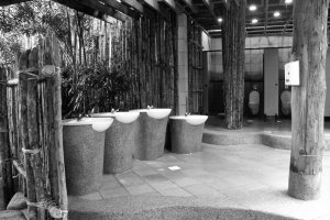 Singapore Zoo bathroom