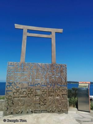 Botany Bay gate sculpture