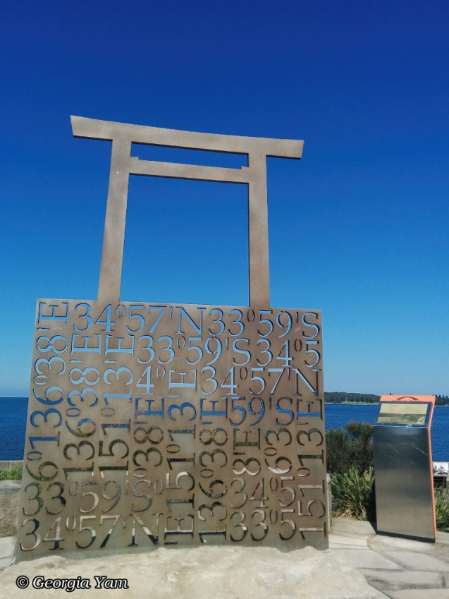 Botany Bay gate sculpture